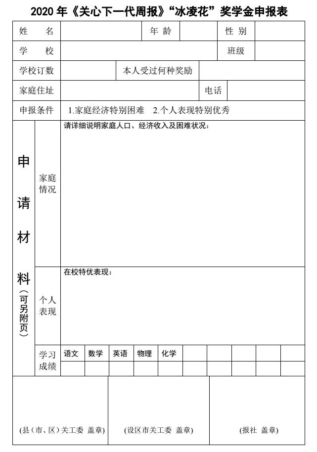 0004_副本.png