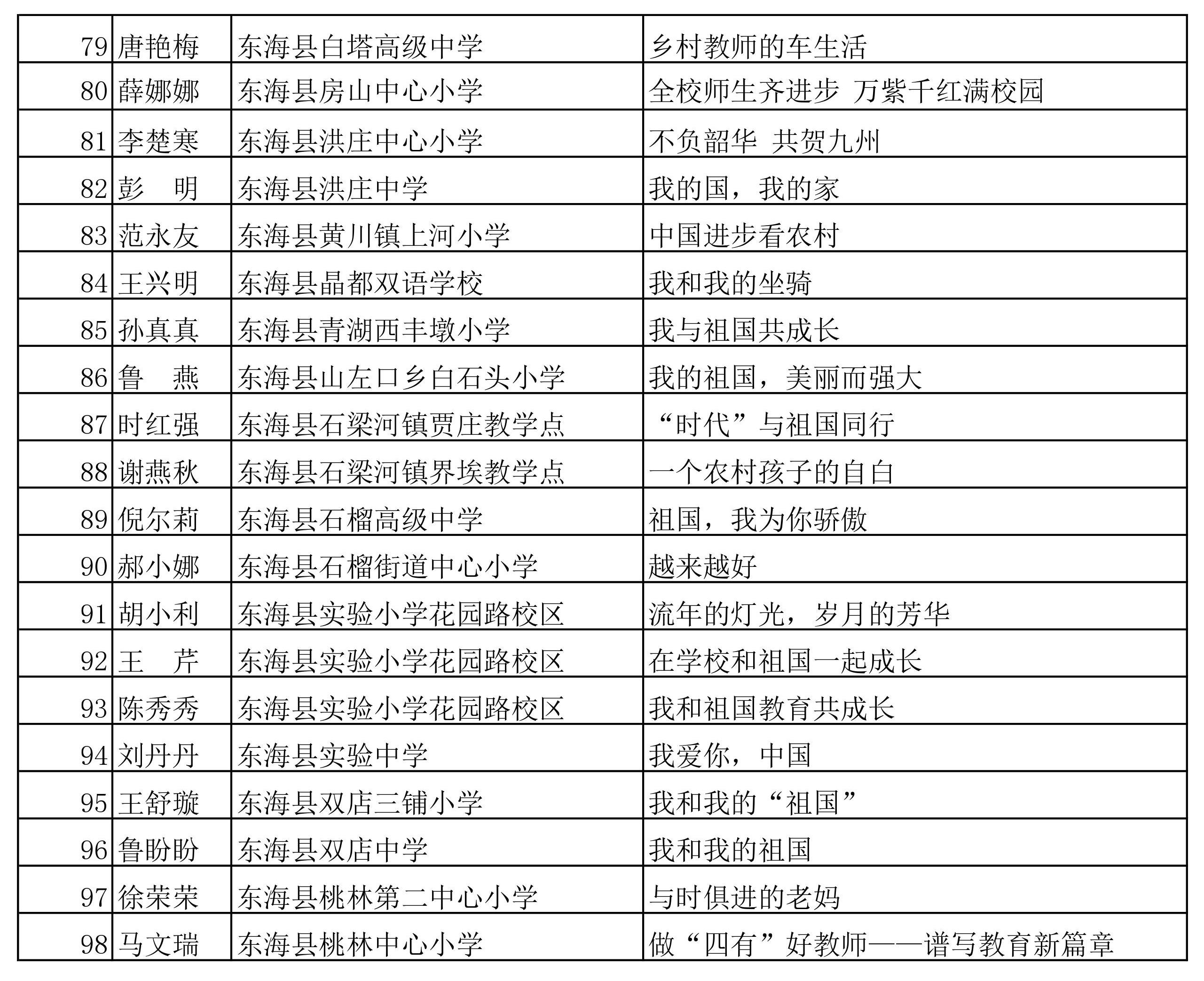 0005_副本_副本.jpg