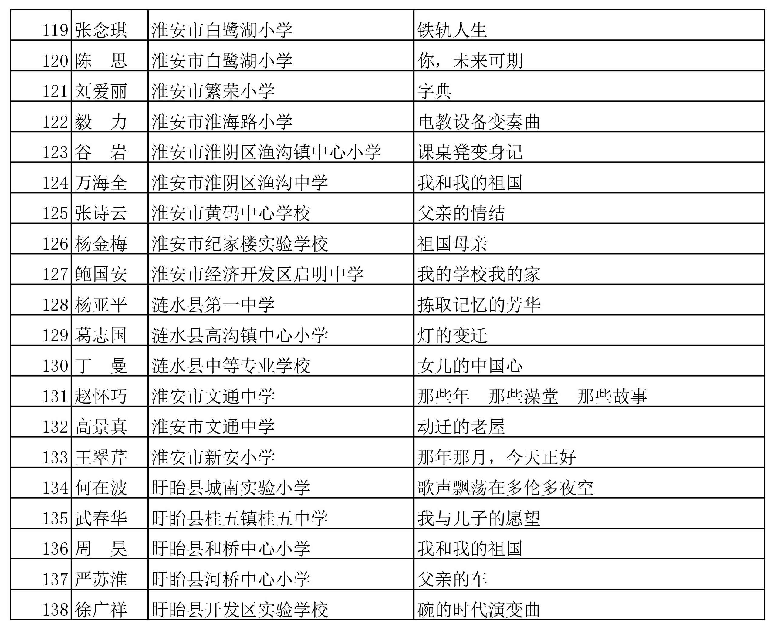 0007_副本.jpg