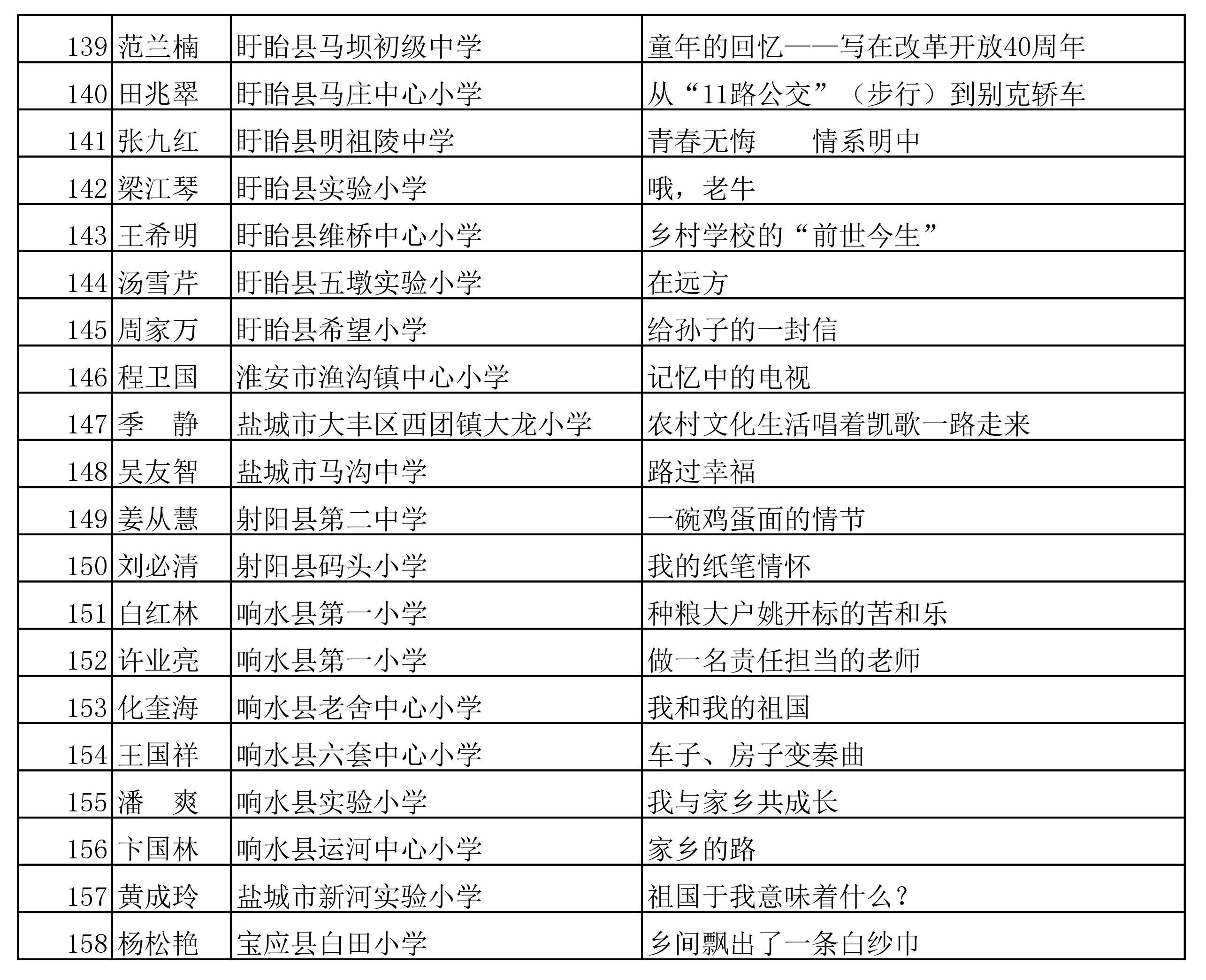0008_副本.jpg